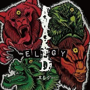 ELEGY / AWAKED